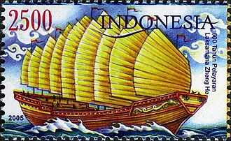 Zheng He - Stamp from Indonesia commemorating Zheng He's voyages to secure the maritime routes, usher urbanization and assist in creating a common prosperity throughout continents and cultures.