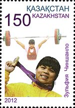 Stamps of Kazakhstan, 2013-06.jpg