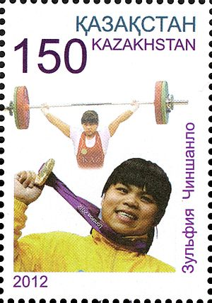 Zulfiya Chinshanlo - Chinshanlo on a 2013  stamp of Kazakhstan