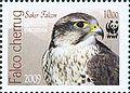 Stamps of Kyrgyzstan, 2009-573.jpg