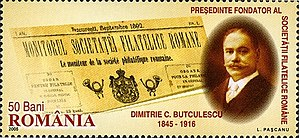 Postage stamps and postal history of Romania - A 2005 Romanian stamp featuring Dimitrie C. Butculescu, the founder of the Romanian Philatelic Society, and a 1892 issue of The Official Gazette of the Romanian Philatelic Society.