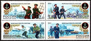 Stamps of Russia 2005 No 1056–1059.jpg