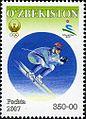 Stamps of Uzbekistan, 2007-02.jpg