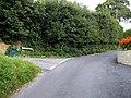 Stanshalls Lane - geograph.org.uk - 1438729.jpg