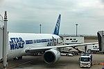 Star Wars ANA jet at Osaka International Airport 03.jpg