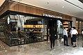 Starbucks Coffee at WFC Beijing (20200724112526).jpg