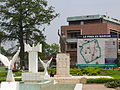 Statue de Patrice Émérite Lumumba - Bamako.jpg