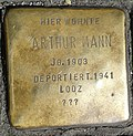 Stolperstein Köln Weidengasse 30 Arthur Mann.jpg