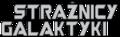 Strażnicy Galaktyki logo.png