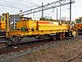 Strukton Rail 99 84 942 4 204-8 Printer 08-275 Unimat SGRM 300035 1666204 pic6.JPG