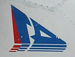 Stylized 41 tail marking of 41st Flight Training Squadron Japan Air Self-Defense Force T-400.jpg