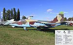 Su-25 Kiev4.jpg