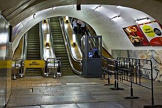 Sukharevskaya (Moscow Metro) - Image: Sukhar 01