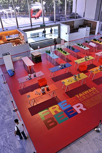 "Free Beer - Superflex Workshop: ""Free Beer Factory"" event on the Taipei Biennial 2010 in Taipeh, Taiwan"
