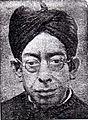 Surendranath Dasgupta.jpg