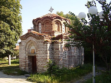 Св.Никола Сапарева.Баня.1.JPG