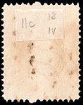 Switzerland Bern 1880 revenue 25rp - 11C reverse WM IV.jpg