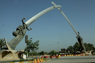 Victory Arch pair of triumphal arches in central Baghdad, Iraq