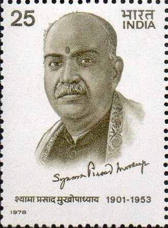 Syama Prasad Mukherjee - Syama Prasad Mukherjee on a 1978 stamp of India