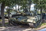 T-80B in Museum of technique 2016-08-16.JPG