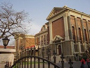 Tianjin Foreign Language University