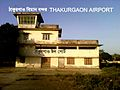 THAKURGAON AIRPORT - panoramio.jpg