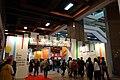 TIBE Hall1 entrance 20130203a.jpg