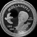 TM-2003-500manat-Mollanepes-b.png