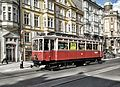 TW2 Maria-Theresien-Straße Innsbruck Happy Birthday.jpg