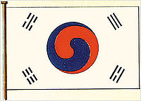 The earliest surviving depiction of the flag was printed in a U.S. Navy book Flags of Maritime Nations in July 1882