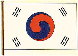 Early versions of the Korean flag