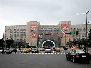 the local government of Taipei