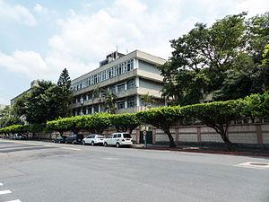 Taipei First Girls' High School - Image: Taipei First Girls High School Zhongzheng Building View from Guiyang Street 20140806