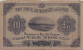 Taiwan (Japanese Colony) 1915 bank note - 10 yen (back).png