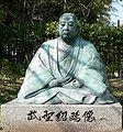 TakenoJoo.jpg