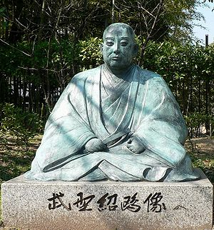 Takeno Jōō - Statue of Takeno Jōō in Daisen-kōen, Osaka, Japan