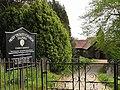 Taliaris Church Gateway - geograph.org.uk - 414683.jpg