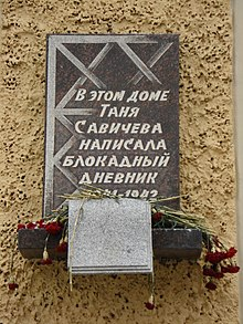 Tanya Savicheva memorial plaque Saint Petersburg.JPG