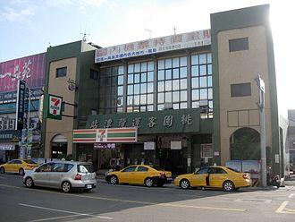 Longtan District, Taoyuan - Longtan Bus Station