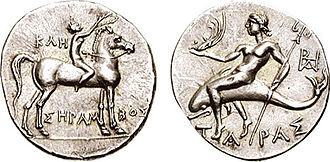 Ancient Carthage - Calabria, Tarentum, during the occupation by Hannibal, circa 212-209 BC. AR Reduced Nomos (3.70 g, 8h). ΚΛΗ above, ΣΗΡΑΜ/ΒΟΣ below, nude youth on horseback right, placing a laurel wreath on his horse's head; ΤΑΡΑΣ, Taras riding dolphin left, holding trident in right hand, aphlaston in his left hand.