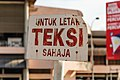 Tawau Sabah Road-sign Only-for-taxi-01.jpg