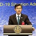 Taweesin Visanuyothin on Thai CCSA Press Conference - 2 Apr 2020.jpg