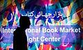Tehran International Book Fair - 2 May 2018 07.jpg