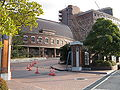Tezukayama Gakuin University (Izumigaoka).jpg