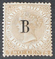 Thai stamp ss crown ca.jpg