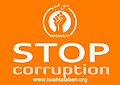 The Afghanistan Reformists Anti Corruption Campaign Sticker.jpg