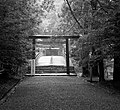 The Art of Preserving One's Own Culture and Heritage XI (KYOTO-JAPAN-ISE JINGU-ISE SHRINE) (4706126432).jpg