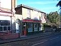 The Bower Inn, Maidstone - geograph.org.uk - 1135882.jpg