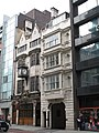 The Cittie of Yorke, High Holborn, WC1 - geograph.org.uk - 1271705.jpg