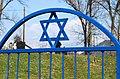 The Jewish cemetery in Višegrad 01.jpg